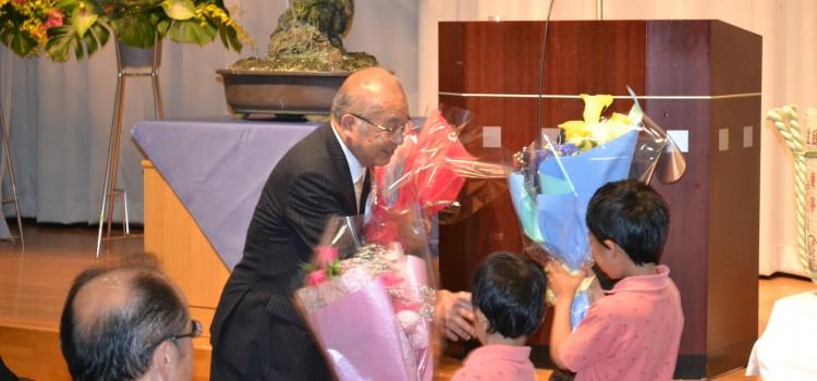 第90代県議会議長就任祝賀会