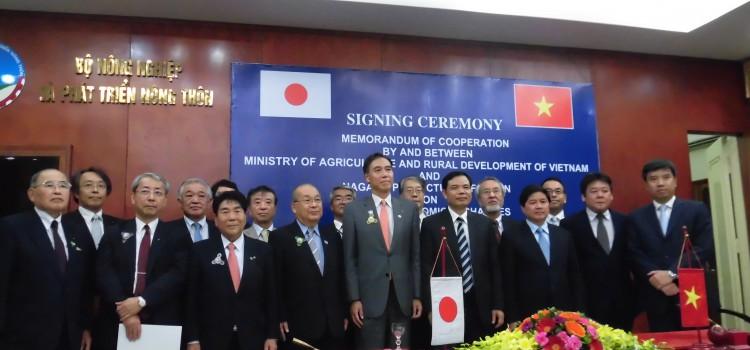 県公式調査団ベトナム訪問