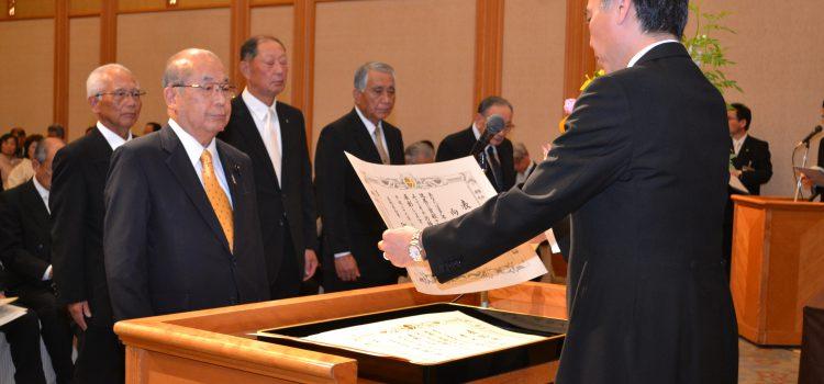 平成29年知事表彰